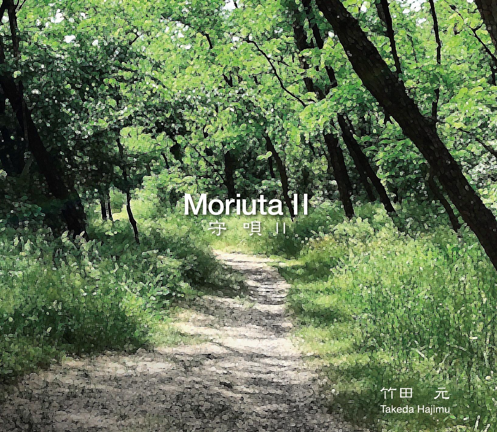 3rd.piano solo album[守唄 ll]